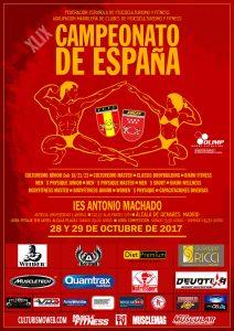 Campeonato de España (II) @ Alcalá de henares | Alcalá de Henares | Comunidad de Madrid | España
