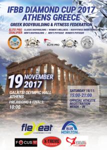 Diamond Cup Atenas @ Galatsi | Grecia